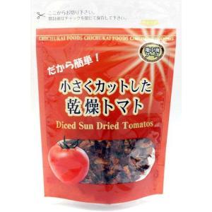 小さくカットした乾燥トマト 40g×10袋(ドライトマト 野菜 天日 乾燥)|tricycle