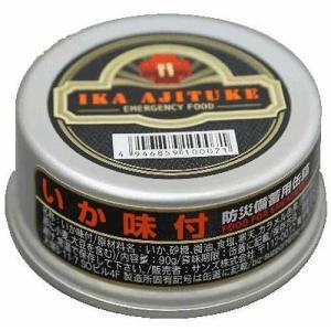 長期保存できるいか味付の缶詰です。温めなくてもどこでもすぐに食べられる防災備蓄食です。   【栄養成...