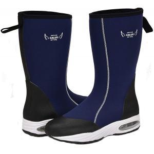 ATOM アトム 軽量長靴 レインブーツ CALUX Soft Feeling 435(メンズ シューズ ブーツ 長靴 雨 雪 エアークッション ソール)|tricycle
