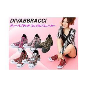 DIVABBRACCI スリッポンスニーカー PRIMO レディース|tricycle