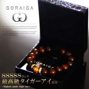GORAIGA ゴライガ(天然石 タイガーアイ パワーストーン 風水 お守り 数珠 ブレスレット)|tricycle
