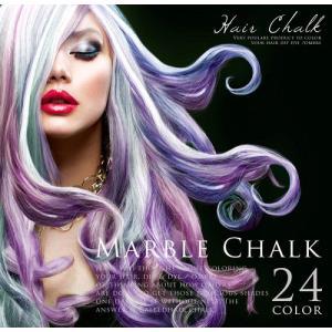 マーブルチョーク marble chalk 24COLOR(ヘア メイク カラーリング チョーク hair chalk 髪)|tricycle