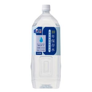 The Next Dekade 10年保存水 2L×6本(保存水 10年 飲料水 防災 備蓄 用 ボ...