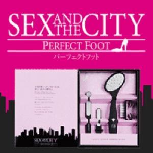 セックス&ザシティ パーフェクトフット sex and the city perfect foot(フットケア 足裏 かかと 角質取り 美容グッズ ランキング)|tricycle