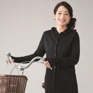 UVフードカーディガン(uvカット カーディガン 冷房 冷え性 防寒 対策 春 秋 紫外線 グッズ)|tricycle