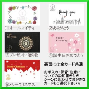 ギフトカード (1円)5種より1つ選択下さい  大切な人への...
