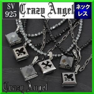 crazy angel シルバーネックレス リバーシブル 4種類から選ぶ ブラックスピネル ヘマタイト ネックレス SV925 ユニセックス|trideacoltd