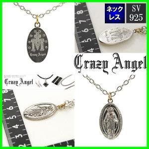 マリア ネックレス Crazy Angel ペア ブラックダイヤモンド ステンレス316L ギフト ご褒美 CA-631|trideacoltd