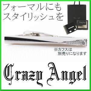 Crazy Angel クレイジーエンジェル タイバー サイドカット タイプ ネクタイピン タイピン...