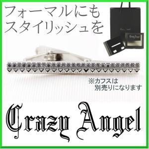 Crazy Angel クレイジーエンジェル タイバー フルカット タイプ ネクタイピン タイピン フォーマル|trideacoltd
