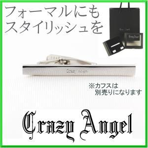 Crazy Angel クレイジーエンジェル タイバー ベーシックタイプ ネクタイピン タイピン フォーマル|trideacoltd