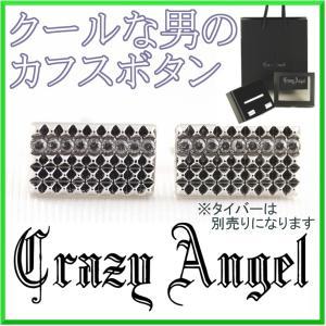 Crazy Angel クレイジーエンジェル カフス ボタン フルカット タイプ フォーマル アクセサリー ジュエリー|trideacoltd