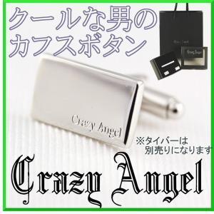 Crazy Angel クレイジーエンジェル カフス ボタン ベーシック タイプ フォーマル アクセサリー ジュエリー|trideacoltd