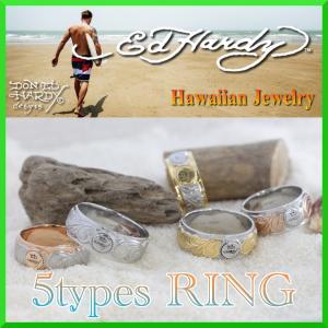 Ed Hardy ハワイアンジュエリー ペアリング 単品販売 5タイプから選ぶ ペアリング サーフ エドハーディー サーファー ハワイアンデザイン リング|trideacoltd