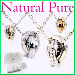Natural Pure  ダイヤネックレス  4タイプ ノンアレルギー ステンレス ダイヤ 仕様 ブリリアンカット フルエタニティ ナチュラルピュア|trideacoltd