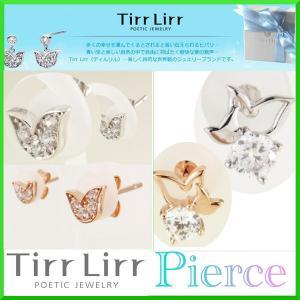 ピアス  TirrLirr ティルリル  レディース 2タイプ 選べる金色 シルバー925 ブランド  キュービック|trideacoltd