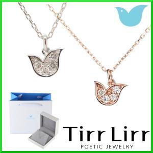 可愛さ抜群 TirrLirr ティルリル  ネックレス 選べる ホワイト・ピンク ゴールド K10 10金 ダイヤモンド|trideacoltd