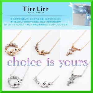 TirrLirr/ティルリル  K10 ネックレス ピンクゴールド ホワイトゴールド キュービックジルコニア|trideacoltd