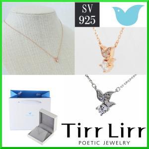 TirrLirr  ネックレス シルバー925 2カラー選択可 ホワイト ピンクゴールド キュービック スワロフスキー ギフトにオススメ!  ティルリル tns-007 107|trideacoltd