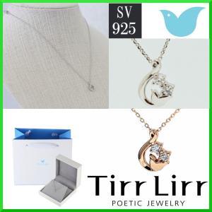 TirrLirr  ネックレス 2カラー選択可 シルバー925 ホワイト ピンクゴールド キュービック スワロフスキー ギフトにオススメ!  ティルリル tns-008 108|trideacoltd