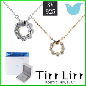 TirrLirr  ネックレス 2カラー選択可 シルバー925 ホワイト ピンクゴールド キュービック スワロフスキー ギフトにオススメ!  ティルリル tns-010 110|trideacoltd