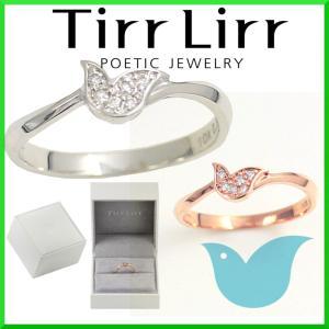 TirrLirr リング ホワイトゴールド or ピンクゴールド K10 10金 ダイヤモンド ティルリル ギフトにもオススメ|trideacoltd