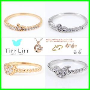TirrLirr ティルリル シルバーリング ピンクゴールド or ピンクゴールド キュービック ジルコニア キラキラ輝く|trideacoltd