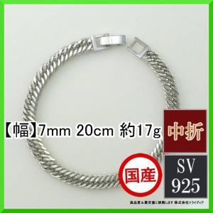 SV925 12面トリプル 喜平 20cm 17g 中折|trideacoltd