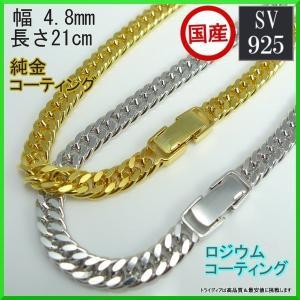 シルバー ネックレス 2面W喜平 φ1.00 21cm 10g 中折 純金/ロジウム コーティング|trideacoltd