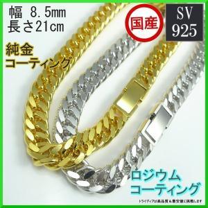 シルバー ネックレス 2面W喜平 φ1.80 21cm 35g 中折 純金/ロジウム コーティング trideacoltd