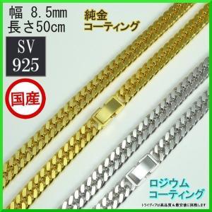 シルバー ネックレス 2面W喜平 φ1.80 50cm 80g 中折 純金/ロジウム コーティング|trideacoltd