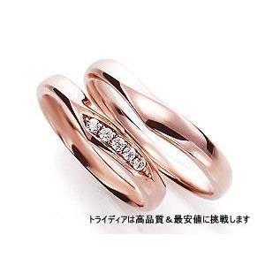 RosyロージィRS104写真右K18PGピンクゴールドリング指輪|trideacoltd