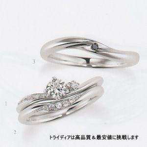 シュポール 右下Pt900プラチナリング結婚指輪マリッジダイヤ|trideacoltd