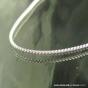 シルバー 喜平 ネックレス チェーン 長さ50cm  幅1.3mm 厚さ0.7mm ロジウムメッキ SV925|trideacoltd