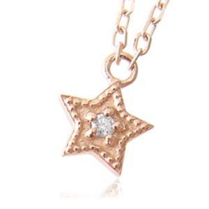 K10PG天然ダイヤモンド0.01ct星ネックレス金受注生産95-0413|trideacoltd