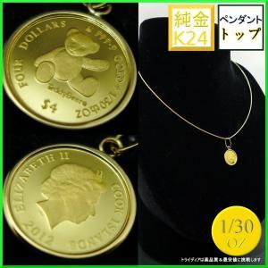 2012年記念 金貨 テディベア コイン ペンダントチェーン付 ロングバチカン|trideacoltd