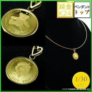 2013年 金貨 テディベア コイン ペンダントチェーン付 可愛いハート型バチカン|trideacoltd