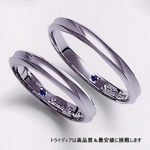 Pt1000プラチナリングSaintPure(セントピュール)結婚指輪SP-746|trideacoltd