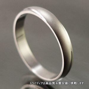 プラチナリングPt900結婚指輪TrueLoveトゥルーラブマリッジP273|trideacoltd