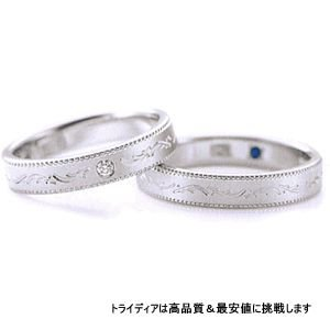 Pt900プラチナリング結婚指輪ロマンティックブルー写真左4RK019