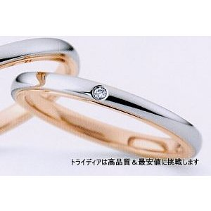NINA RICCIニナリッチ6R1F02ダイヤモンドリング結婚指輪