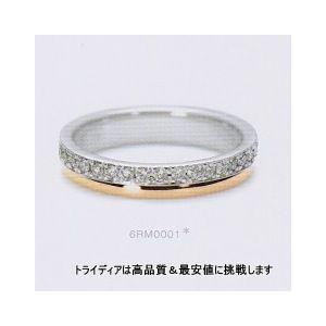 NINA RICCI(ニナリッチ)6RM0001写真左 結婚指輪リング