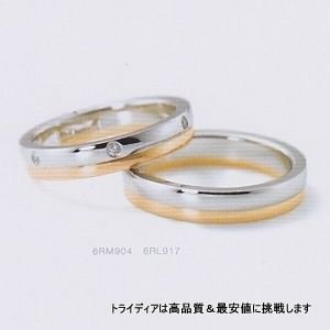 NINA RICCIニナリッチ6RM904写真 左ダイヤモンドリング指輪|trideacoltd