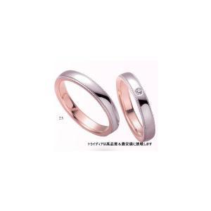 K18WG/PGホワイトリング結婚指輪 アジェローザ写真右AR-505|trideacoltd