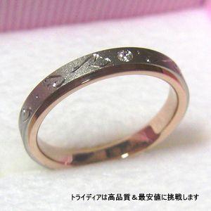 K18WG/PGホワイトアンジェローザ結婚指輪リング写真右AR-507|trideacoltd