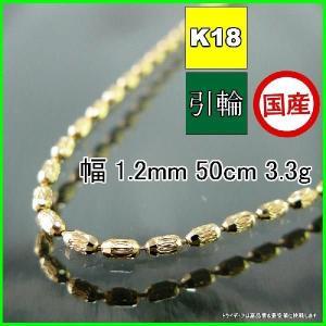 K18金 シリンネックレス幅1.2mm50cm3.3gスライドA12|trideacoltd