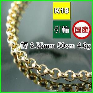 K18金 マールネックレス幅2.5mm50cm4.6g引輪A980|trideacoltd