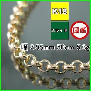 K18金 マールネックレス幅2.5mm50cm5.3gスライドA980|trideacoltd