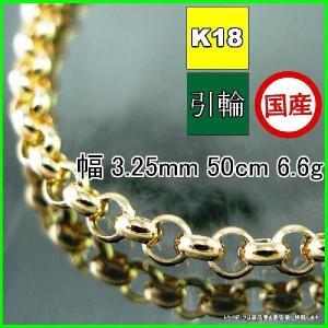 K18金 マールネックレス幅3.2mm50cm6.6g引輪A978|trideacoltd