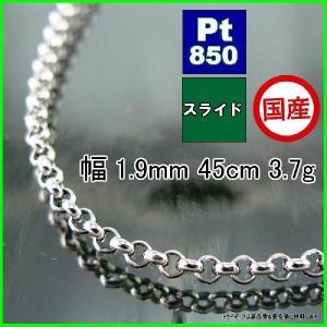 プラチナPt850 マールネックレス幅1.9mm45cm3.7gスライドA970|trideacoltd